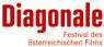 Diagonale –Festival des österreichischen Films, Graz